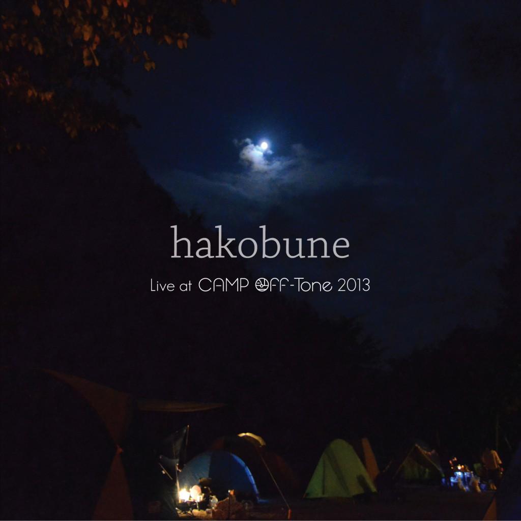 hakobune_COT2013