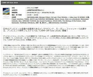 GO TO TICKET PAY Web申込→クレカorファミリーマート支払→ファミリーマート発券