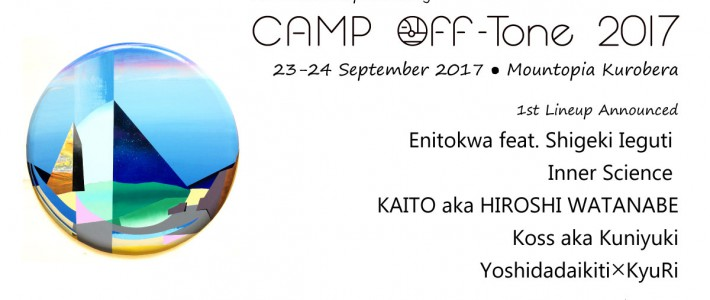 CAMP Off-Tone 2017 開催決定!第一弾出演者発表