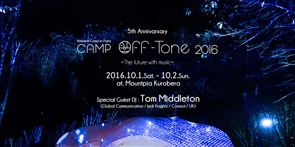 campofftone2016_image