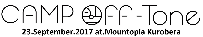 CAMP Off-Tone 2017