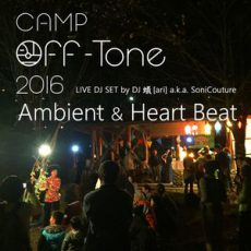 【MIX】Ambient & Heart Beat at CAMP Off-Tone2016 By DJ 蟻 [ari] a.k.a SoniCouture