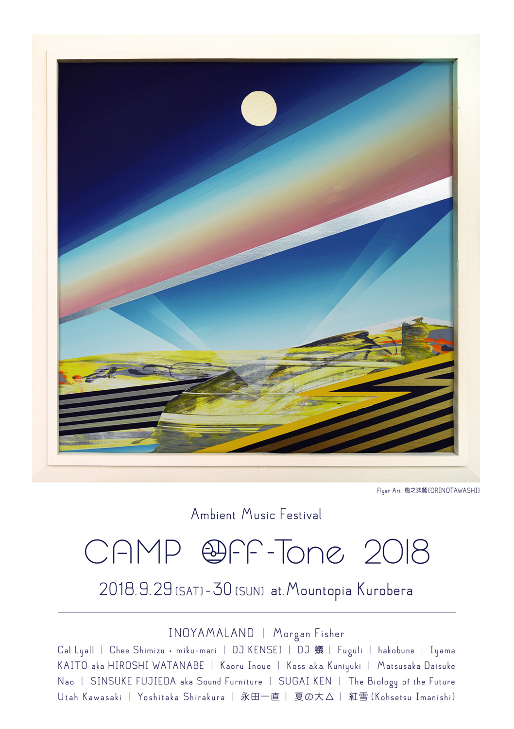 camp off-tone 2018 flyer