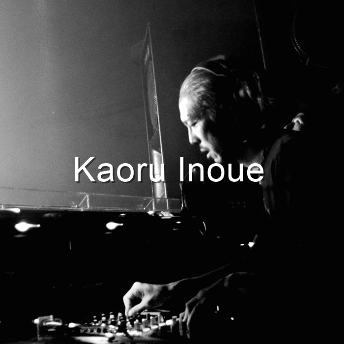 Kaoru Inoue